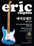 Eric Clapton World Tour 2011: Seoul Added, Tickets On Sale November 23 2010