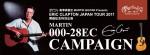 Eric Clapton & Steve Winwood To Tour Japan In November & December 2011