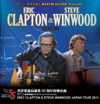 Eric Clapton & Steve Winwood – Ishi Waka Sports Center, Kanazawa, Japan – Nov 28, 2011