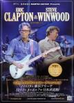 Eric Clapton & Steve Winwood – Yokohama Arena, Yokohama, Japan – Nov 19, 2011