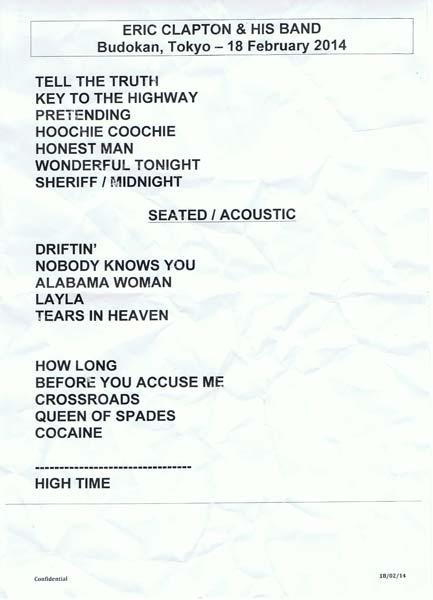 20140218_Setlist